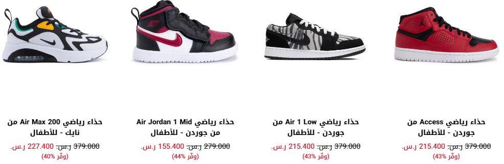تنزيلات فوت لوكر السعودية اونلاين احذية اطفال